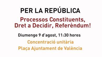 Photo of Esquerra Unida vol que les Corts demanen a l'Estat un referèndum entre monarquia i república